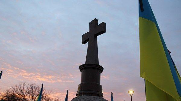 У Кропивницькому відкрили пам'ятник знак