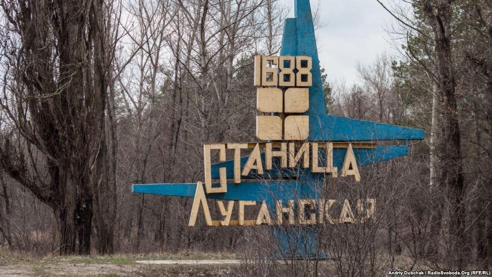Stanytsia Luhanska / radiosvoboda.org