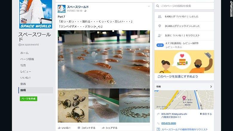 Страница проекта в соцсети / Itmedia.co.jp