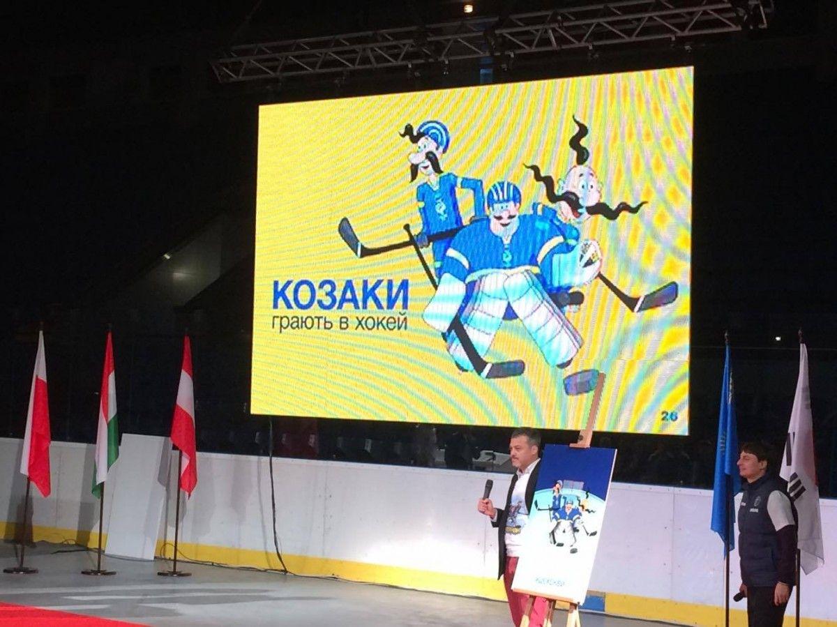 Козаки теперь будут играть в хоккей  / xsport.ua