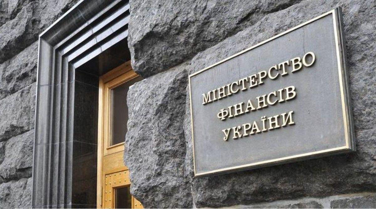 В начале неделе в Украине заменили главу Минфина / фото УНИАН