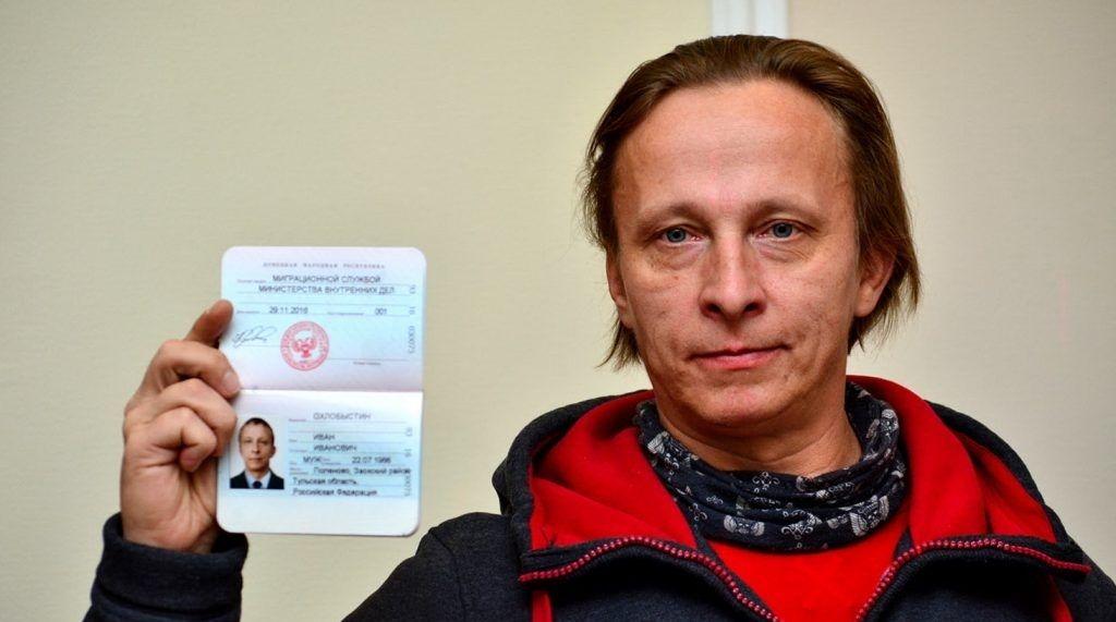 Геращенко запоздал: Охлобыстин уже получил британскую визу