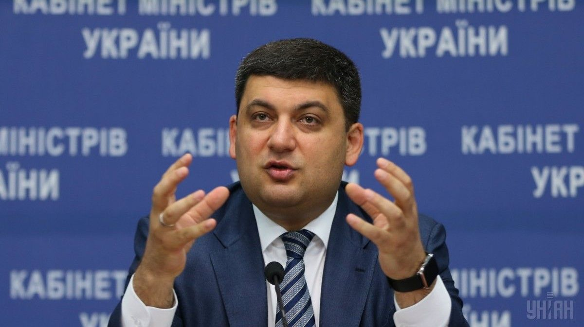 Groysman intends to conduct a comprehensive review of the SPF operations / Photo from UNIAN