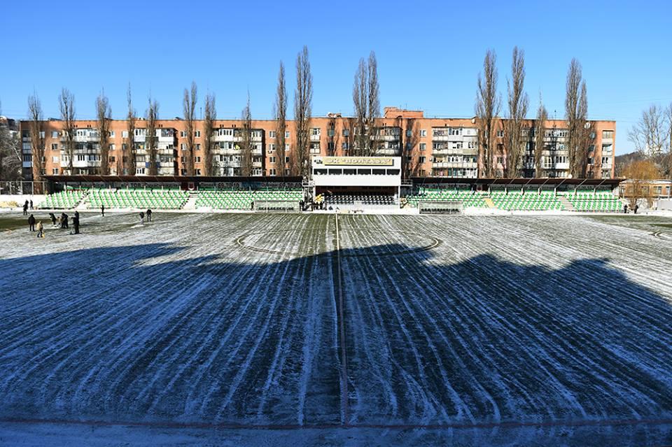 Поле в Полтаве не готово для проведения матча / facebook.com/fcshakhtar