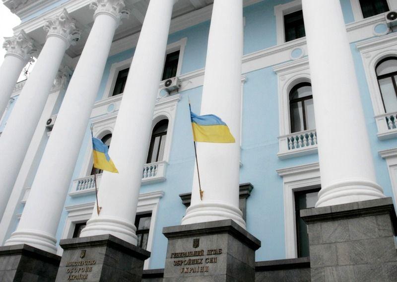 У Міноборони розроблено проект Стратегії кібероборони України / mil.gov.ua