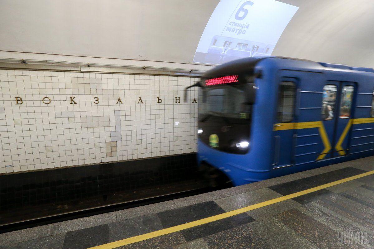 Работа метрополитена будет продлена / Фото УНИАН