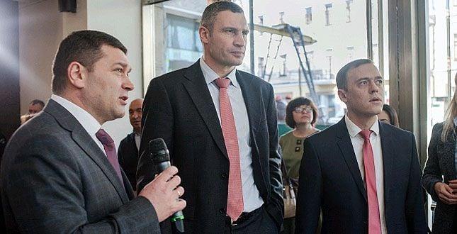 Віталій Кличко / Фото kievcity.gov.ua