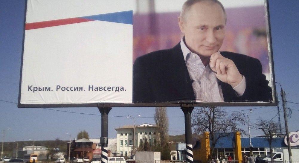 Репортаж последних новостей в россии