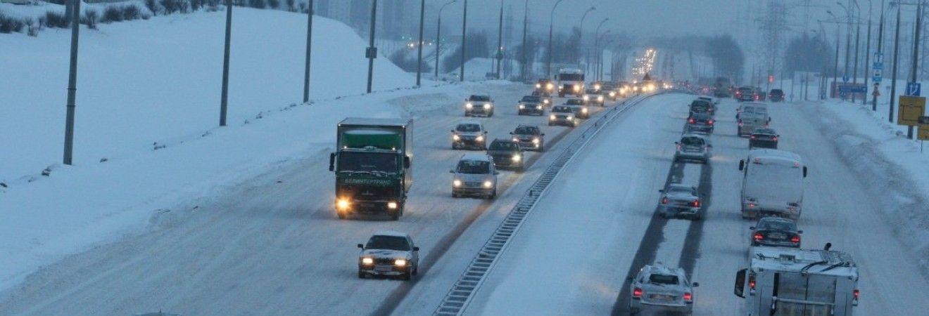 На популярних українських маршрутах місцями пройде сніг, на заході температура до +4°