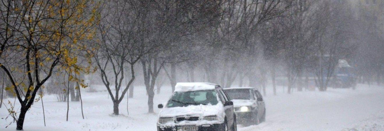 У ДСНС заявили, що готові оперативно реагувати на ускладнення погодних умов