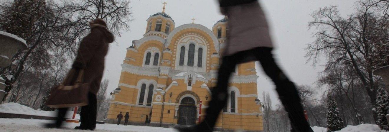Сьогодні вдень у Києві до -1°, пройде сніг