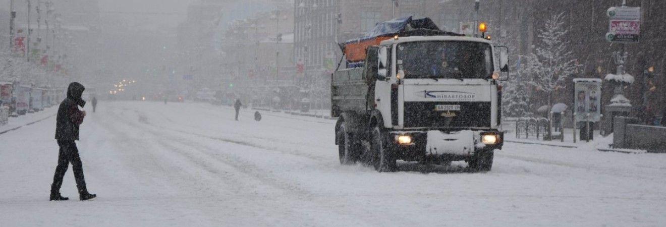 Киян попереджають про ожеледицю на дорогах столиці найближчими днями