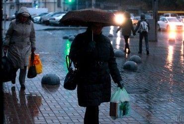 У Києві завтра пройде дощ, температура до +11°