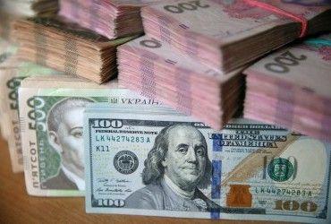 Гривня возобновила падение: сколько стоит доллар