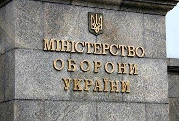 У Міноборони назвали вірогідну причину падіння зенітної ракети на подвір'я на Львівщині