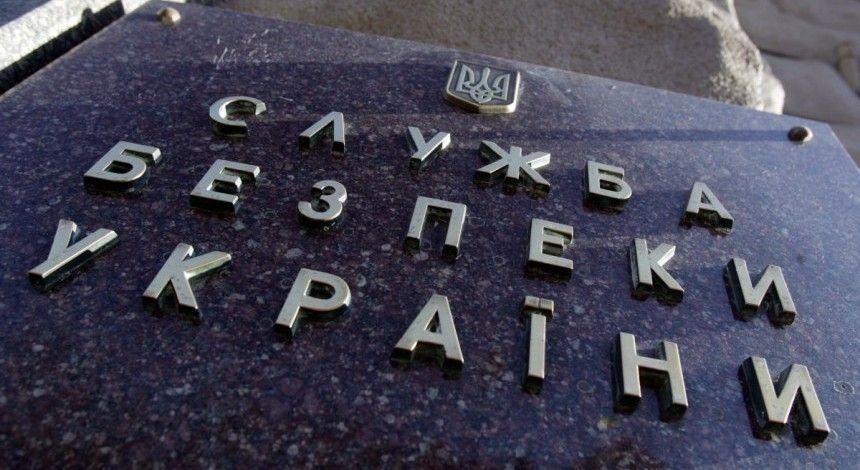 SBU busts Russian proxy who helped stage destabilizing pseudo-rallies in western Ukraine