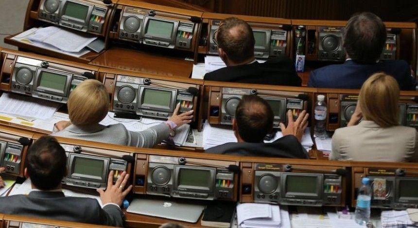 Парубий распорядился созвать внеочередное заседание Рады 22 мая