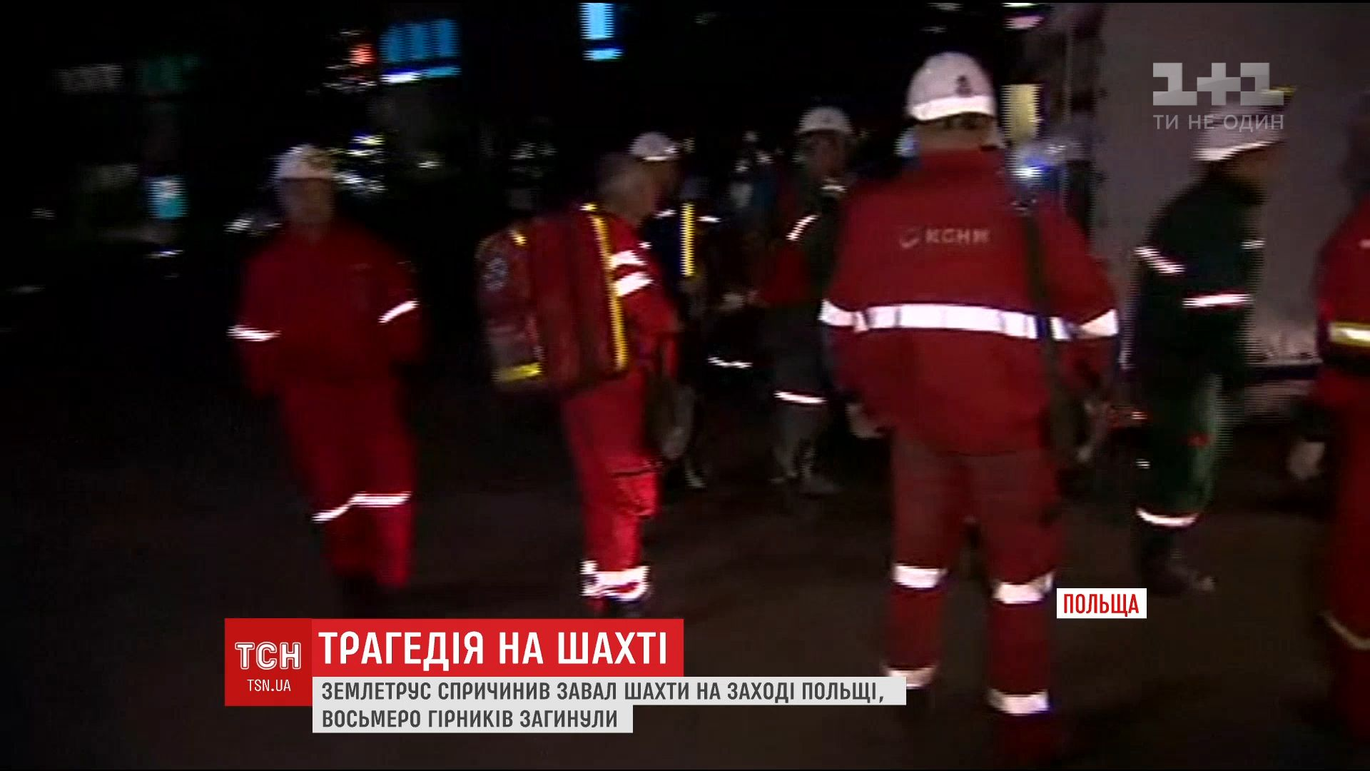 Eight miners dead after tremor in Polish mine / screenshot