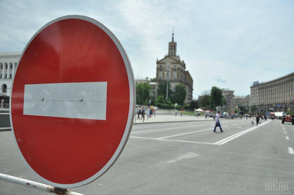 В центре Киева будет временно запрещено движение / фото: УНИАН