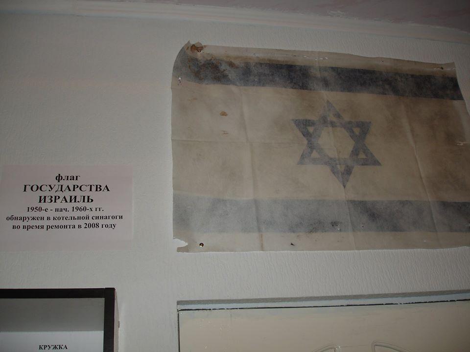 Фото Jewish Ethnographic Museum