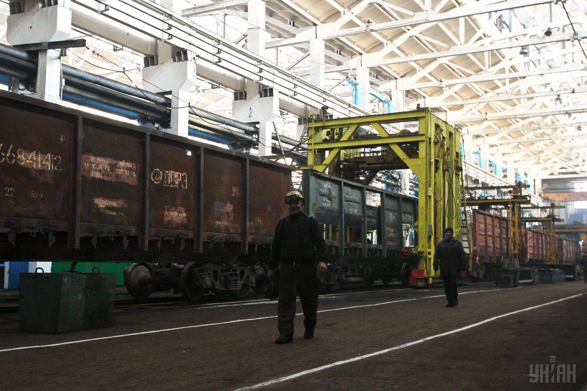 Галасюк назвал ударом по промышленности возможное повышение ж/д тарифов в 3 раза / фото УНИАН