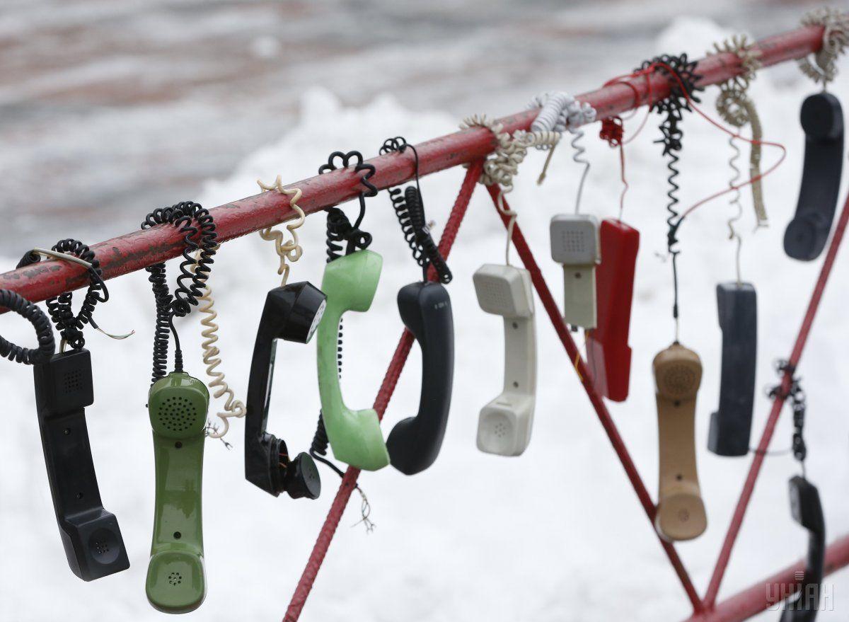 НКРСИ с 1 января повысила тарифы на фиксированную телефонную связь / фото УНИАН