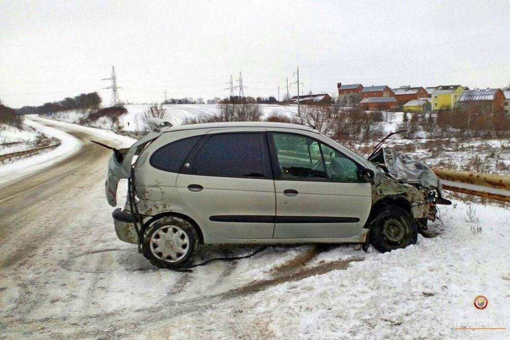 Фото прес-служба ДСНС в Тернопільській області