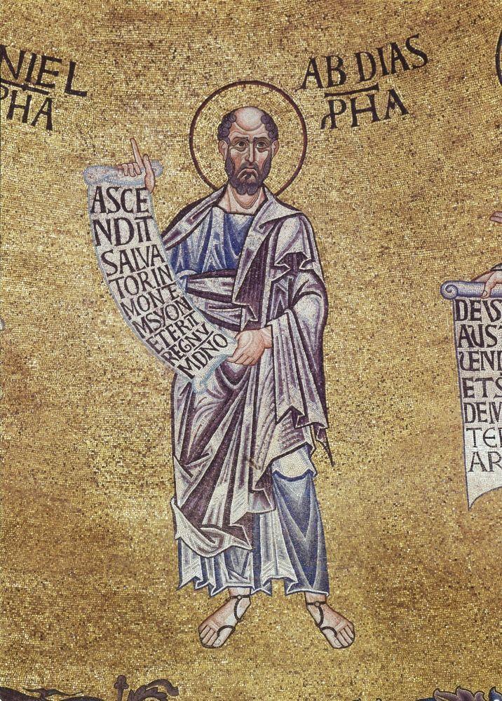 """Результат пошуку зображень за запитом """"Святого пророка Авдія"""""""