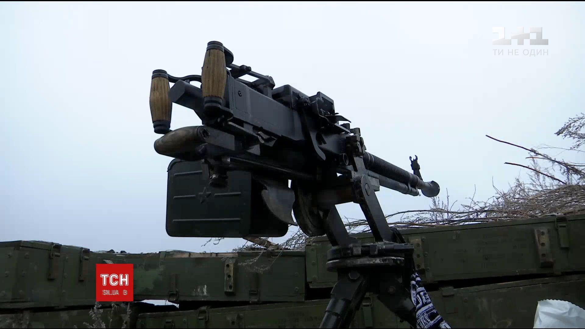 Двое украинских военных получили ранения в результате стрельбы на Донбассе /