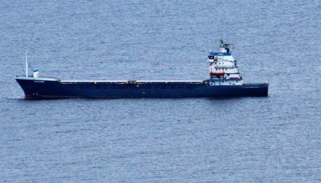 По данным фонда, контейнеровоз был атакован пиратами / wartime.org.ua