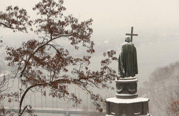 Очікуються складні погодні умови / Фото УНІАН