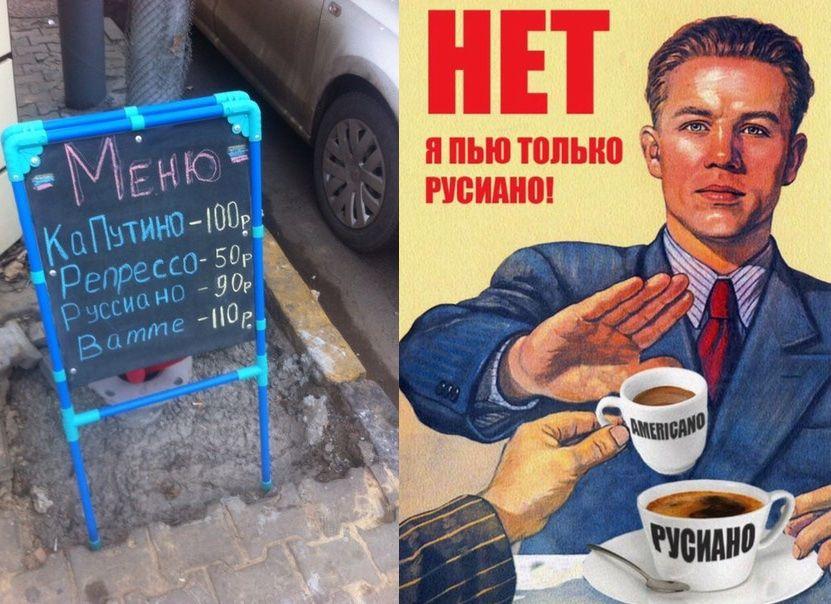 Міністр культури Сербії підтримав ідею Медведєва перейменувати