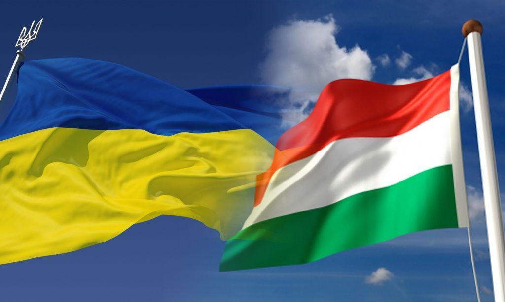 Отношения Украины и Венгрии ухудшились / фото news.church.ua
