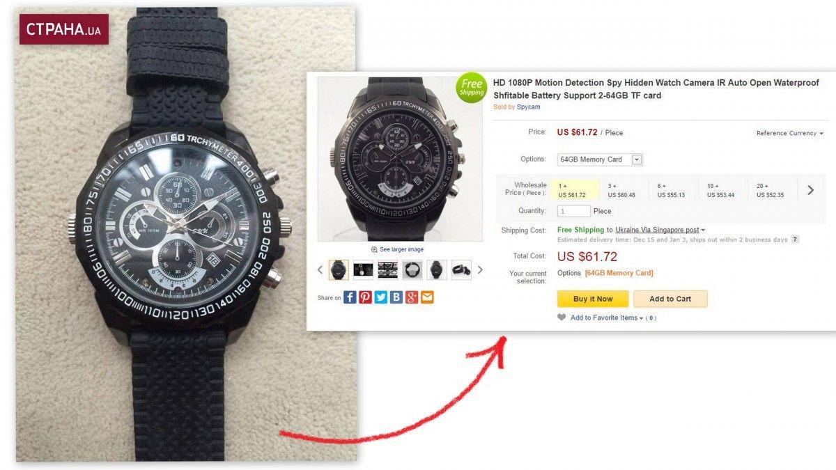 Годинник нардепа Онищенко - абсолютно невідомого бренду   strana.ua f18bffca9cc74