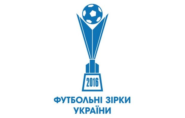 ФФУ проведе спеціальний захід до свого 25-річчя / ffu.org.ua