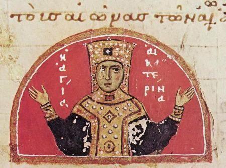 Византия. Миниатюра рукописи. XIII век. Афон.