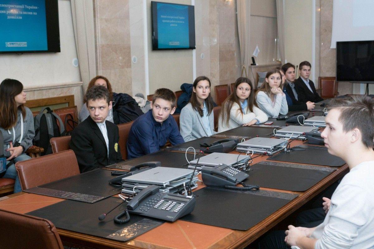 energoatom.kiev.ua