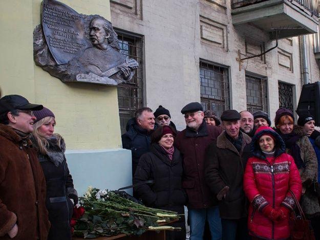 Пам'ятний знак Галичу встановлено в центрі Дніпра на вул. Старокозацька, 74 / dp.vgorode.ua