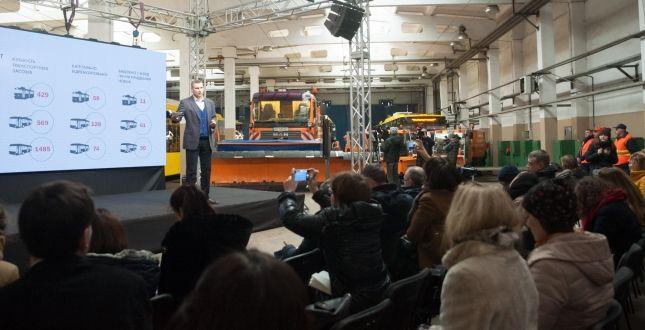 Кличко відзвітував про свою роботу / kievcity.gov.ua
