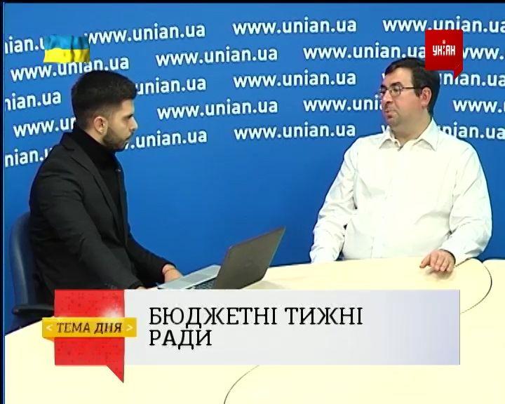 У студії телеканалу УНІАН обговорили бюджетні тижні Ради / скріншот