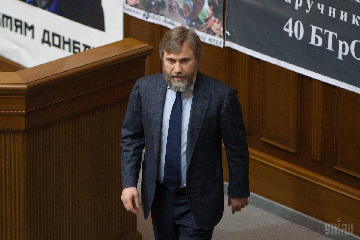 В составленный НАПК список вошел народный депутат Вадим Новинский / фото УНИАН