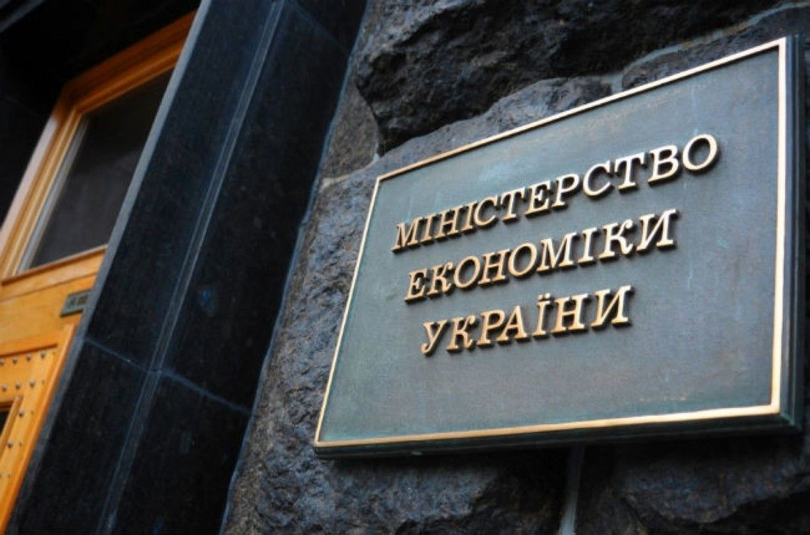 Мінекономрозвитку висловило здивування ініціативою Мінсоцполітики / сenternews.com.ua