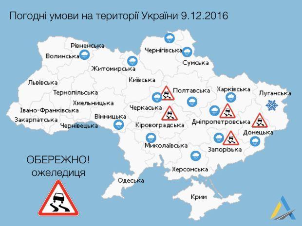 Зараз на дорогах України працює 1016 одиниць техніки /