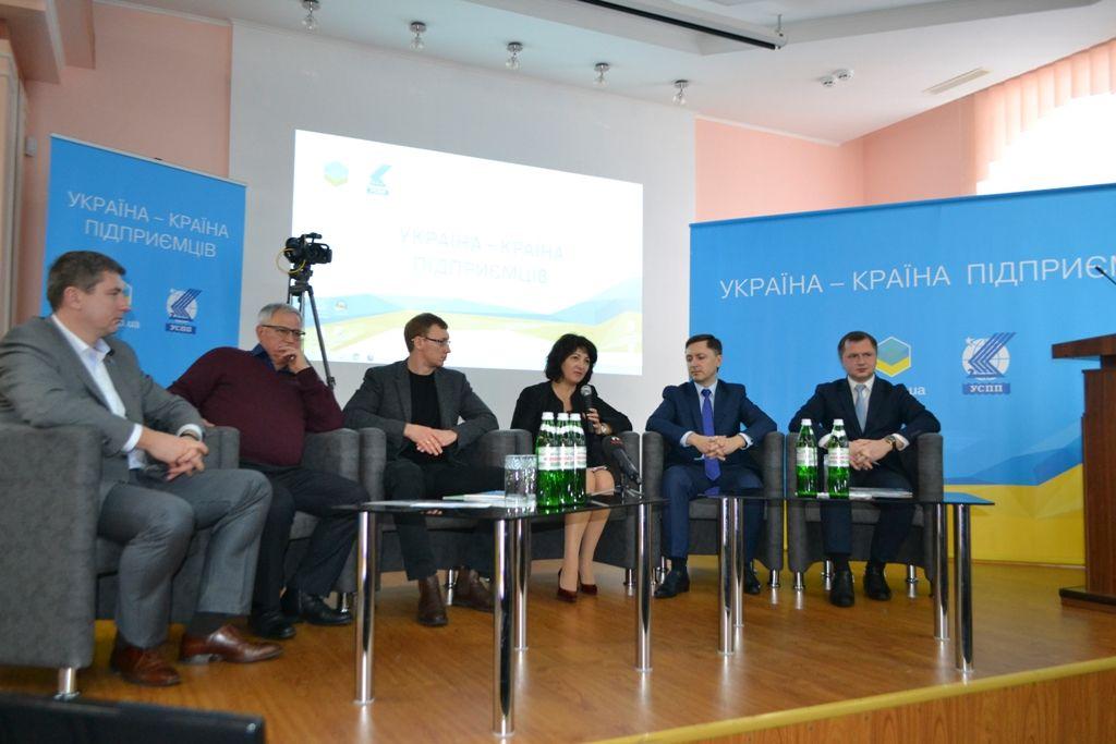 Форум в Кропивницкому / Фото УНИАН