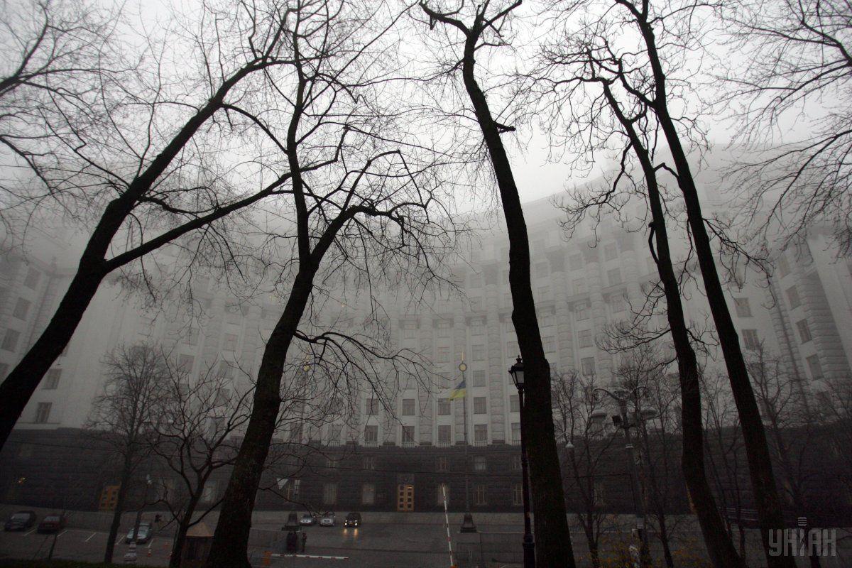 Процюк уволен с должности по соглашению сторон / фото УНИАН