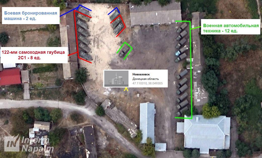 В Новоазовске найдено крупное скопление вооружений / informnapalm.org