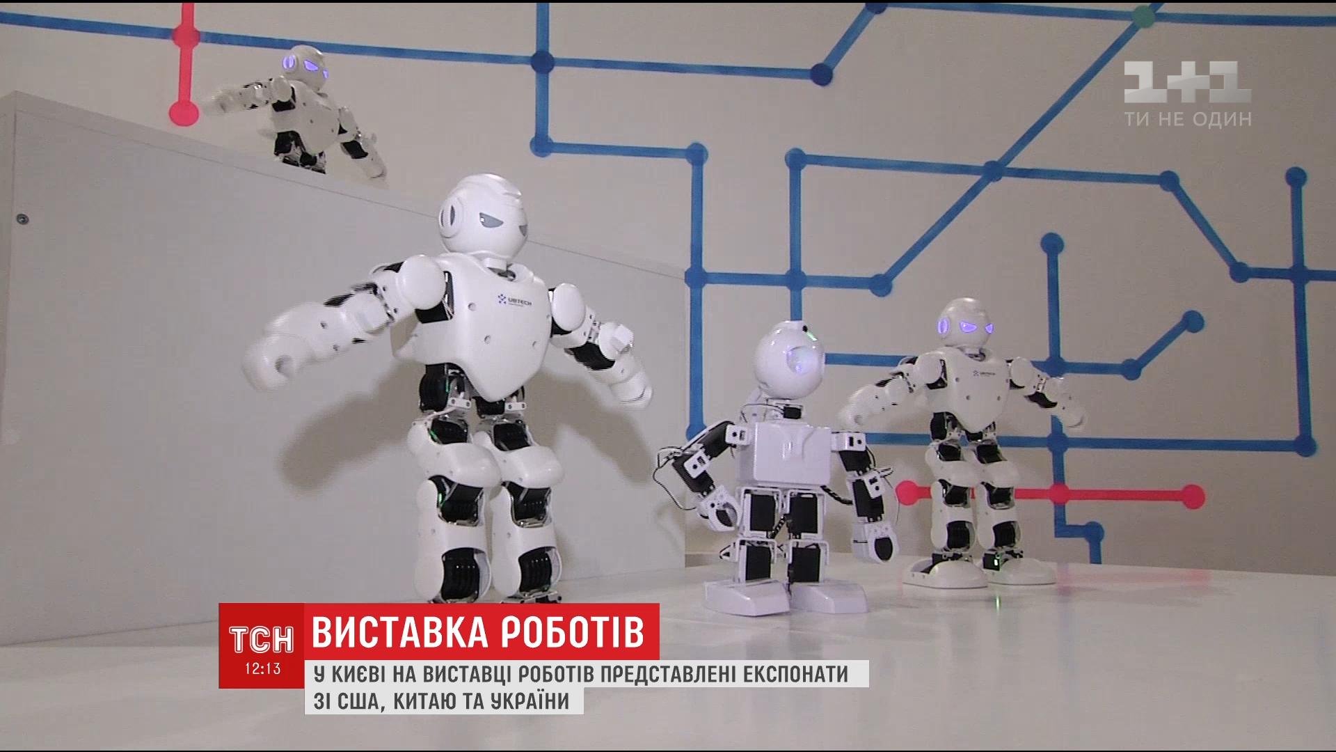 Некоторых роботов можно даже научить приносить кофе в постель / скриншот