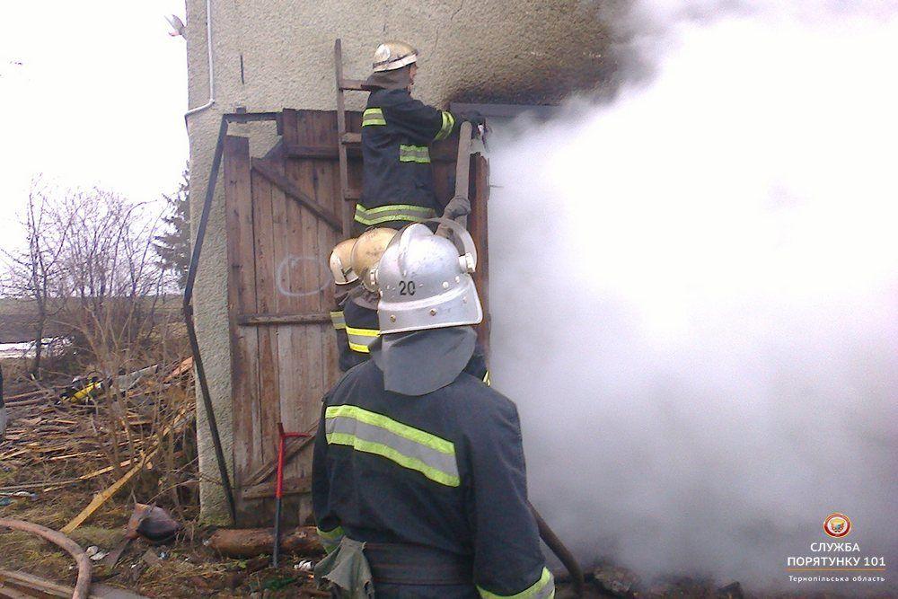 Фото прес-служби ДСНС в Тернопільській області