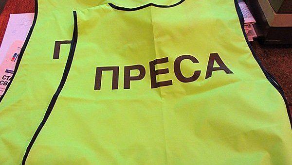 Представники ЗМІ, акредитовані СБУ, отримуватимуть два типи прес-карт / rian.com.ua