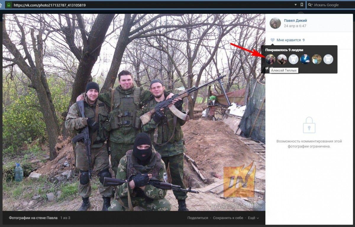 Солдат срочной службы ВС РФ замечен на Донбассе / informnapalm.org